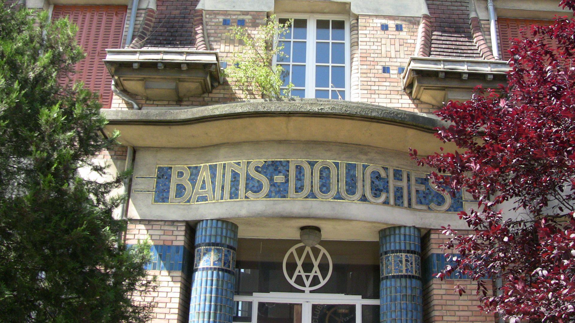 Anciens bains douches de la cité-jardins d'Orgemont (Argenteuil)